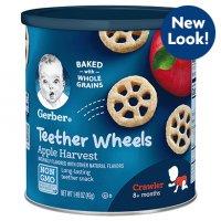 Gerber Graduates Apple Harvest Wagon Wheels 1.48oz Canister