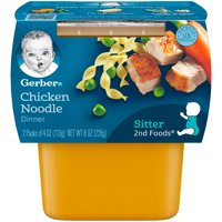 Gerber 2nd Foods Chicken Noodle Nutritious Dinner 3.5oz 2PK