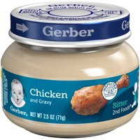 Gerber 2nd Foods Chicken with Chicken Gravy 2.5oz Jar product image