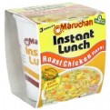 Maruchan Instant Lunch Roasted Chicken Flavor Ramen Noodles 2.25oz PKG
