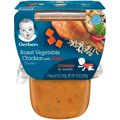 Gerber 3rd Foods Roasted Vegetable & Chicken Dinner Lil Bits 10oz 2PK