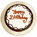 Store Bakery 8 Inch Round Birthday Cake Chocolate Cake White Icing