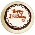 Store Bakery 8 Inch Round Birthday Cake White Cake White Icing