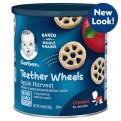 Gerber Graduates Apple Harvest Wagon Wheels 1.48oz Canister