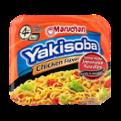 Maruchan Yakisoba Home-Style Japanese Noodles Chicken Flavor 4oz CTN