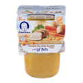 Gerber 3rd Foods Chicken Itty-Bitty Noodle Dinner Lil Bits 10oz 2PK