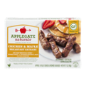 Applegate Naturals Chicken & Maple Breakfast Sausage Links 10CT 7oz Box