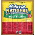 Hebrew National Franks Beef Skinless 97% Fat Free 7CT 12oz PKG
