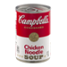 Campbell's Condensed Soup Chicken Noodle 10.75oz Can