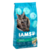 Iams Weight & Hairball Control Formula Dry Cat Food 3.5LB Bag